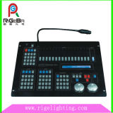 Stone Tiger Computer Light DMX Console