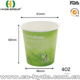 4 Oz Wholesale Small Paper Cup for Tasting