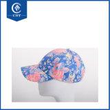 Korean Style Floral Throwback Baseball Caps
