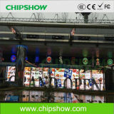 Chipshow Rr5.33 SMD Full Color Indoor Rental LED Screen