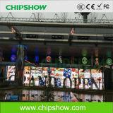 Chipshow Rr5.33 SMD Full Color Indoor Rental LED Screen