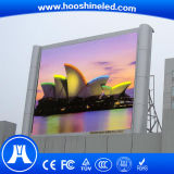 Outdoor Full Color P5 SMD2727 LED Display Screen