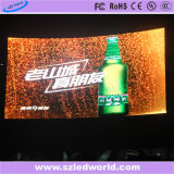 P25 Arc DIP Curved Outdoor LED Display on The Mall