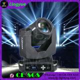 Sharpy 7r Movinghead Disco Light (LY-230S)