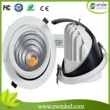 Commercial Lighting Diameter 200mm 50W LED Gimbal Downlight