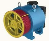 Elevator Gtraction Machine for The Passenger, Freight, Home Elevator Motor