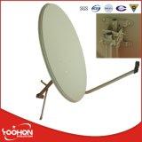 75cm Ku Band Dish Satellite Antenna TV