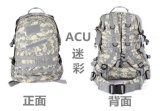 Oxford Mountaineering Backpack/High Quality Tactical Military Backpack