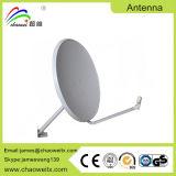 60cm Offset Antenna Dish (KU60)