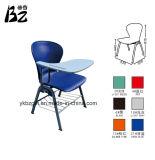 Seating Room Furniture Chair Steel Data Basket (BZ-0231)