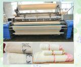 Waffle -Weave Towel Making Machine Air Jet Weaving Loom