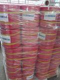 UV Treated PP Fibrillated Rope