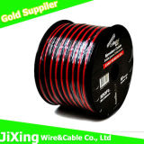 Red/Black 220V Power Cable for Spearker
