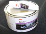 Polyester Putty/Atomic Ash/Poly Putty Repair Paint/Reinforcement Paint/ Polishing Paint