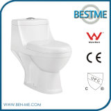 Foshan Small Size Classic Toilet Seat Suitable for India Market