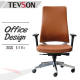 High Back PU Leather Executive Office Chair (DHS-B220)