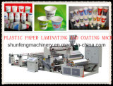 Plastic Paper Laminating and Coating Machine (SJFM-1600)