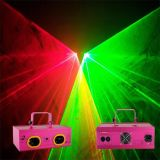 Disco Light, Laser Display System, Laser Show System