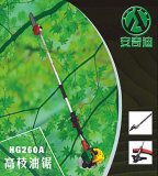 Pole Pruner (HG260)
