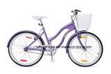 Nitro 24′′ Lady′s City Bike Utility Bicycle Beach Cruiser Bicycle