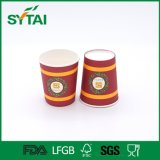 Custom Logo Design Wholesale Disposable Single Wall Paper Cup