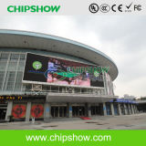Chipshow Outdoor Digital Advertising Ak16 LED Video Wall
