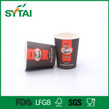 Disposable Recycled Custom Printed Single PE Coated Paper Coffee Cup