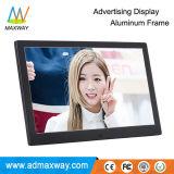 Aluminum Case Super Silm 12 Inch Digital Photo Frame (MW-1201DPF)