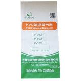 Alibaba China Market Chemical Urea Fertilizer Bag Design
