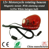 Motorcycle Rotating Beacon with Alarming Sound for Police DC12V (TBH-311Z)