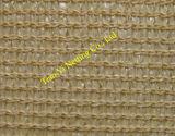UV Protection Sun Shade Net (AN200S)