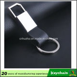 High Quality Braided PU Leather Keychain