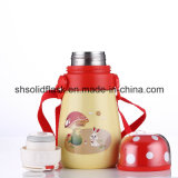 Double Wall Vacuum Stainless Steel Outdoor Flask Svf-400j for Kids