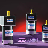 DC Brushless Gear Motor with gearbox 90W