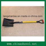 Handle Shovel Garden Hand Tool Fiberglass Handle Shovel Spade