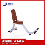 Commercial Gym Equipment Multi Bench