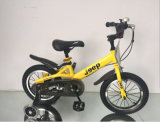 China Kids Children Outdoor Toys Cycle Factory Manufacturer