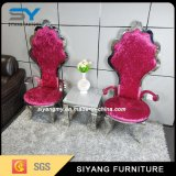 Hotel Furniture Banquet Chair Arm Chair Leisure Chair