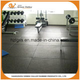 En71 Approved Anti-Slip Rubber Floor Tile Mat for Gym