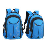 Good Sale High Quality Polyester Fabric Cute Child School Backpack Bag Zh-Sbj100