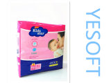 Cheap Price Disposable Diapers and Nappies of Baby Products