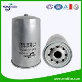 Spin-on Oil Filter 1-13240-168-1 for Isuzu Truck Engine