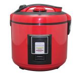 Full Body Rice Cooker in Two-Toned Colour