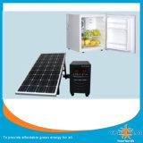 60L Mini Solar Fridge (SZYL-SFR-40)