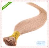 Brazilian Stick I Tip Human Hair Extensions