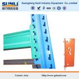 Industrial Storage Rack Upright Beam