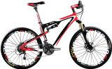 26er Carbon MTB Bicycle (LEADER-BO008)