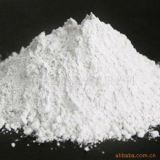 99.9%+ Nano Zirconia Powder