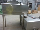 High Quality Stainless Steel Milk Weighing Tank