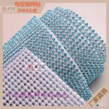 24*40cm Crystal Rhinestone Trimming Hot Fix Rhinestone Mesh for Shoe